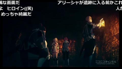 「テイルズ オブ ゼスティリア ザ クロス」1話3