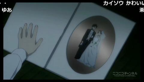 「少年メイド」12話12
