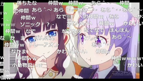 「NEW GAME!」2話11
