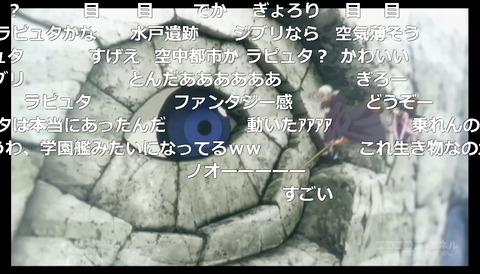 「ふらいんぐうぃっち」11話・12話4
