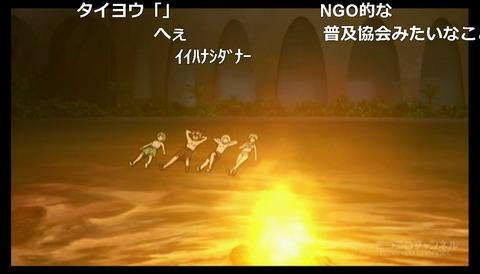 「カードファイト!! ヴァンガードG ストライドゲート編」37話24