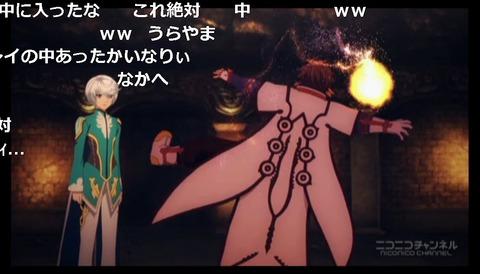 「テイルズ オブ ゼスティリア ザ クロス」5話12