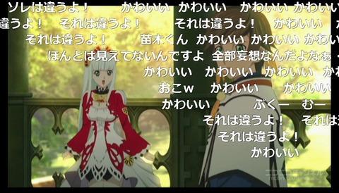 「テイルズ オブ ゼスティリア ザ クロス」5話3