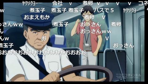 「迷家-マヨイガ-」12話26