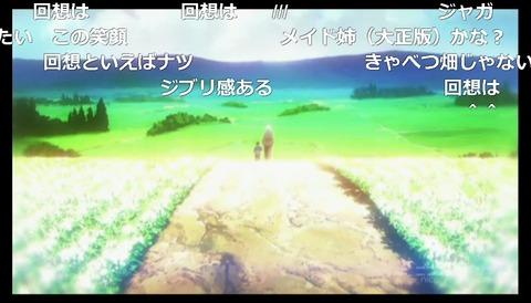 「ジョーカー・ゲーム」12話16
