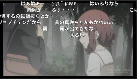 「迷家-マヨイガ-」8話5