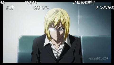 「テラフォーマーズ-リベンジ」7話6