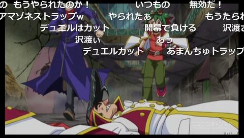 「遊☆戯☆王ARC-V」108話2