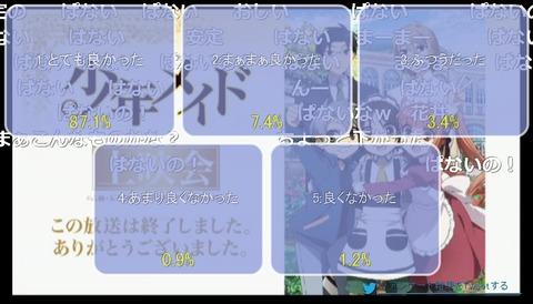 「少年メイド」8話25