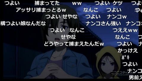 「迷家-マヨイガ-」12話11