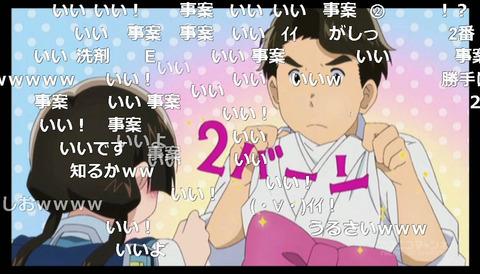 「くまみこ」10話14