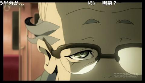 「キズナイーバー」10話12