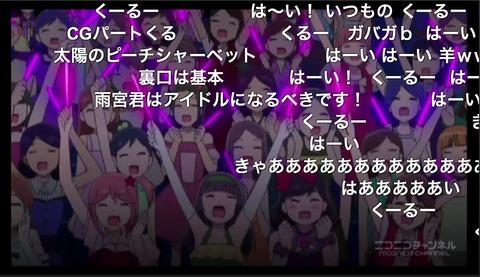 「プリパラ」97話21