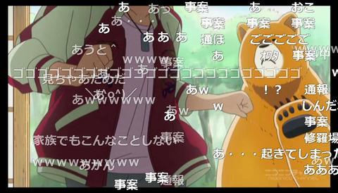 「くまみこ」10話15