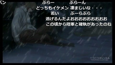 「ジョーカー・ゲーム」11話11