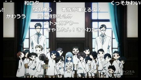「キズナイーバー」11話3