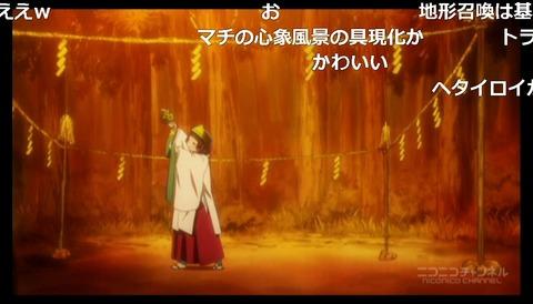 「くまみこ」12話21