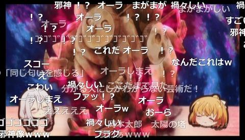 「あんハピ♪」11話8