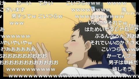 「坂本ですが?」9話21