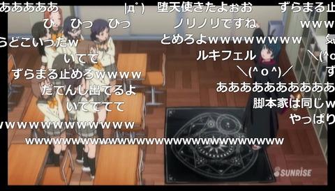「ラブライブ!サンシャイン!!」5話8