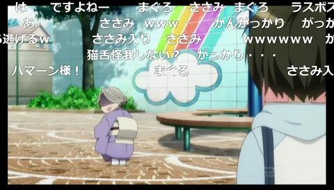 「少年メイド」10話13