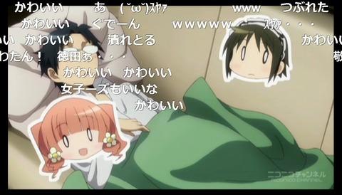 「少年メイド」11話21