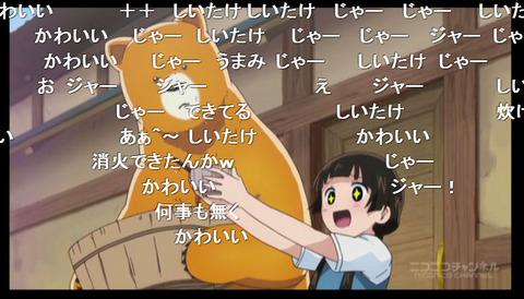 くまみこ」7話9