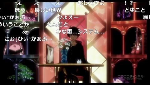 「ビッグオーダー」9話16