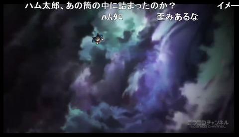 「カードファイト!! ヴァンガードG ストライドゲート編」34話9