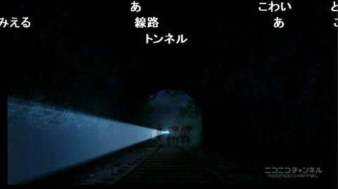「迷家-マヨイガ-」1~6話22