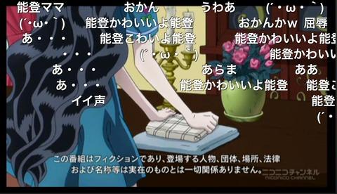 「ジョジョの奇妙な冒険-ダイヤモンドは砕けない」9話5