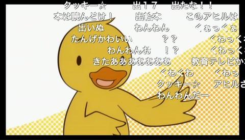 「ふらいんぐうぃっち」9話2