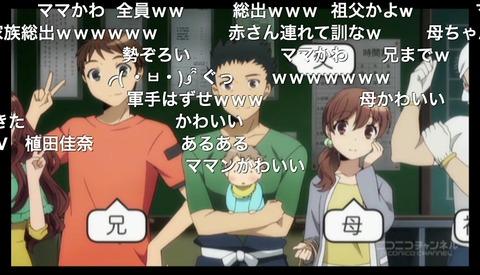 「少年メイド」7話23