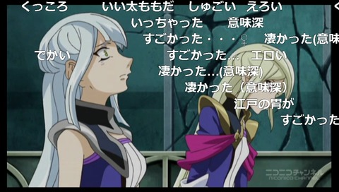 「遊☆戯☆王ARC-V」108話19