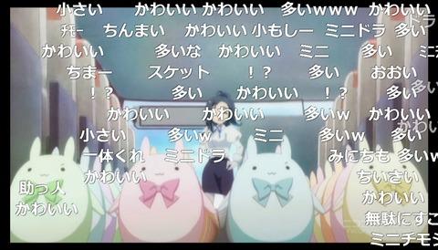 「あんハピ♪」11話4