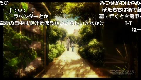 「少年メイド」10話22