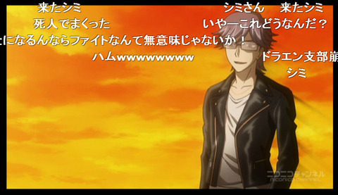 「カードファイト!! ヴァンガードG ストライドゲート編」32話16