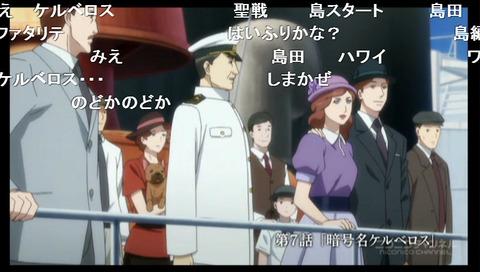 「ジョーカー・ゲーム」7話6