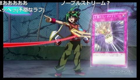 「遊☆戯☆王ARC-V」111話8