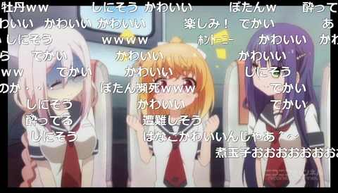 「あんハピ♪」11話3