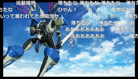 新アニメ「魔装学園H×H」第1話 ナマでほとんど見せちゃうゾ22