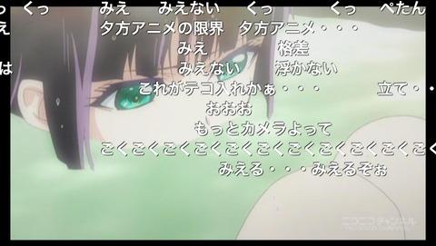 【双星の陰陽師】6話 8