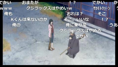 「ふらいんぐうぃっち」11話・12話2