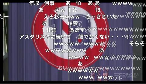 「坂本ですが?」7話4