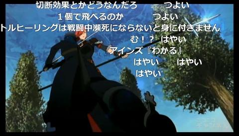 「ソードアート・オンライン」4話19