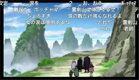 「聖戦ケルベロス-竜刻のファタリテ」9話16