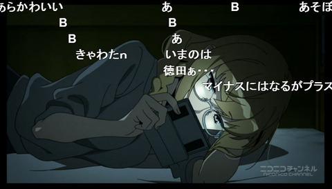 「キズナイーバー」7話9