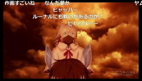 「テイルズ オブ ゼスティリア ザ クロス」1話20