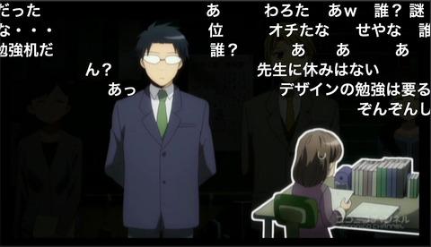「少年メイド」7話37