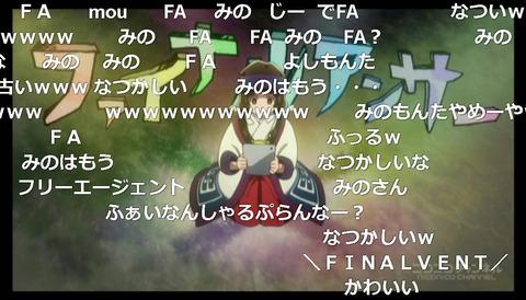 「くまみこ」10話9